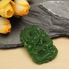 <b>hetian</b> jade stone