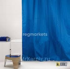 <b>Синие</b> шторы в Ижевске (2000 товаров) 🥇