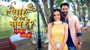 Watch Iss Pyar Ko Kya Naam Doon Full Episodes Online for Free on ...