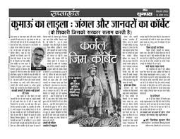 conservation of wildlife essaywild life essay forest conservation essay in hindi language   essay topics essay on importance of