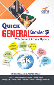 buy the mega yearbook 2017 current affairs general knowledge quick general knowledge 2017 current affairs update