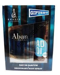 <b>Khalis</b> Perfumes арабские духи, купить парфюм Халис, цена на ...