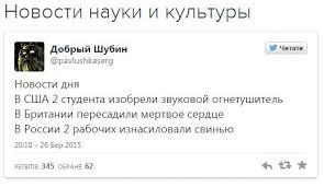 Наша позиция неизменна: Крым - это часть Украины, и именно поэтому мы продолжаем давить на РФ, - Госдепартамент США - Цензор.НЕТ 8148