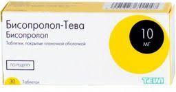 <b>Бисопролол</b>-<b>Тева</b>, <b>10 мг</b>, таблетки, покрытые пленочной ...