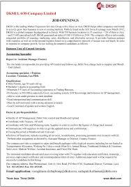 accounting specialist jobs job description