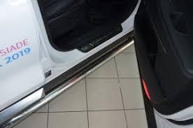 Купить <b>Пороги Hyundai Santa Fe</b> IV (2018-). Лучшая цена!