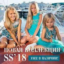 <b>DE SALITTO</b> | ВКонтакте