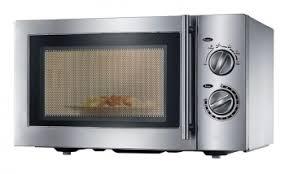 <b>Микроволновая печь VIATTO P90D23SL-YR</b> - цена, купить в ...