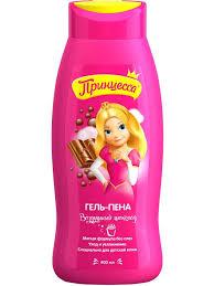 Гель-<b>пена для</b> ванн воздушный шоколад, 400 мл <b>Принцесса</b> ...