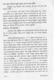 durga orissa matters filed under animadversion art culture editorials history public issues uncategorized tagged culture dasahara durga orissa subhas chandra