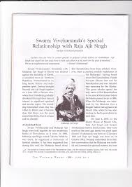 essay on swami vivekananda and education swami vivekananda quotes in hindi great sayings by vivekananda swami vivekananda chicago speech in hindi