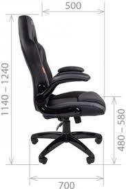 <b>Кресло</b> игровое <b>Chairman Game 15</b> купить в магазине офисной ...