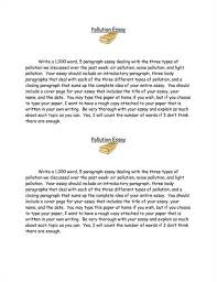 essay about my birthday   an english essay about how i celebrated  composition my birthday party