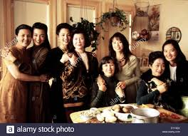 tsai chin stock photos tsai chin stock images alamy toechter des himmels joy luck club v l kieu chinh ming na wen