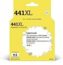 <b>CANON CLI</b>-<b>521Y картридж</b> желтый к iP3600/iP4600/MP540 ...
