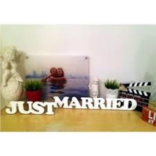 <b>Декоративные слова Just</b> Married, из дерева | купить в Подарки.ру