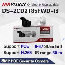 <b>Hikvision</b> 8MP 4K <b>Bullet IP камера</b> PoE наружное ночное видение ...