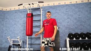 <b>Боксерский мешок</b> 20 кг. СМТЮ. Купить в интернет магазине ...