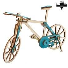 Assembly Kit DIY <b>3D</b> Wooden <b>Toys</b> Vehicle Bicycle Model <b>Puzzle</b> ...