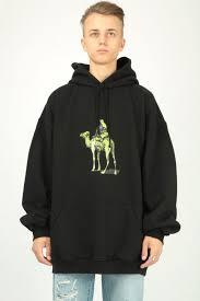 Camel <b>Hoodie</b> Black – Roma