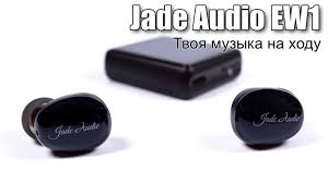 "Видеообзор ""true wireless"" <b>наушников Jade Audio</b> EW1 - Porta Fi"