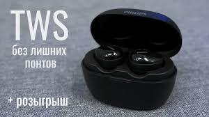 Обзор <b>Philips</b> UpBeat SHB2505BK - доступные TWS-<b>наушники</b> + ...
