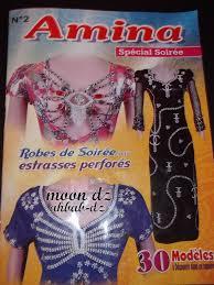 مجلة امينة للخياطة الجزائرية فساتين وقنادر Images?q=tbn:ANd9GcSaN5Gr3R6e4zypdP2CsbBRgbL88fSJAdjOD8x5ftTgpwiL_UK7