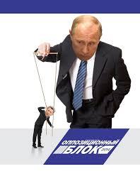 """Законопроект """"Оппозиционного блока"""" о приостановке люстрации признан коррупциогенным - Цензор.НЕТ 1035"""