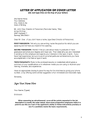 cover letter no address name  cover letter examples