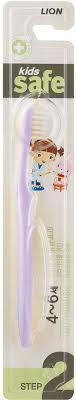 <b>Зубная щетка Lion</b> Kids Safe Toothbrush, детская, шаг 2, цвет в ...