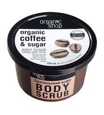 <b>Скраб для тела Бразильский</b> кофе 250мл