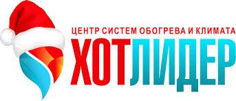 ТЕПЛОВЕНТИЛЯТОРЫ Мурманск купить со скидкой ... - ХОТЛИДЕР