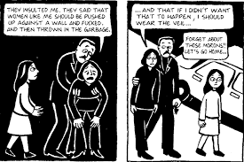 a literary analysis of persepolis by marjane satrapi uncult unfortunately