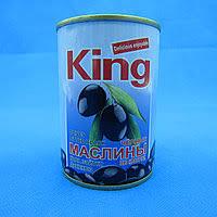 Маслины без косточки <b>в</b> Казахстане. Сравнить цены, купить ...