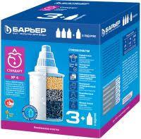 <b>Фильтры для воды</b> купить в интернет-магазине OZON.ru