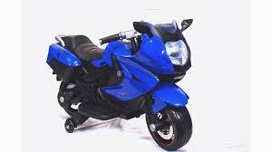 <b>Детский Мотоцикл На Аккумуляторе</b> Moto XMX 316 купить в ...