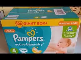 <b>Подгузники Pampers active baby-dry</b>. Проверка на ...