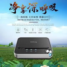 Car Air Purifier Aromatherapy Machine Carliving <b>Q 8</b> Anion Car Air ...