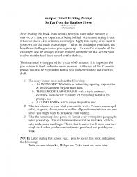 essay write my self essay help writing an astronomy paper make an essay help make essay write my self essay help writing an astronomy paper