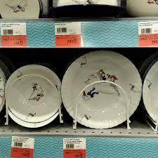 Лента акций | Все о посуде и кухонной утвари для потребителя ...