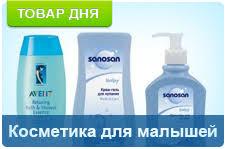 <b>Средство</b> для мытья биотуалета <b>Thetford Bathroom</b> Cleaner, 0,5 л ...
