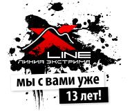 <b>X</b>-<b>line</b>