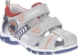 <b>Сандалии для мальчиков Kapika</b> — купить на Яндекс.Маркете