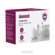 Купить <b>Таблетки д/ПММ AQUARIUS All</b> in1 56шт недорого от ...