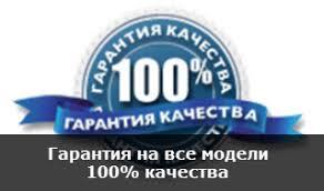 EuroShoes: Обувь ЭККО в интернет магазине <b>ECCO</b> Украина ...