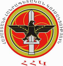 Republikanische Partei Armeniens