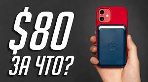 Стоит ли покупать кошелек <b>Apple</b>? Обзор iPhone <b>Leather Wallet</b> ...