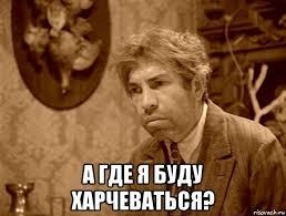 """Названа самая дисциплинировання фракция в Раде, - движение """"Честно"""" - Цензор.НЕТ 9359"""