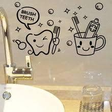 <b>laundry room</b> wall <b>sticker</b>