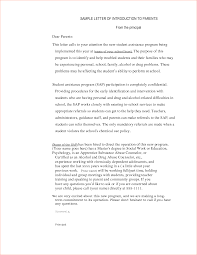 Student Introduction Letter Sample   how to write a self     cover letter examples